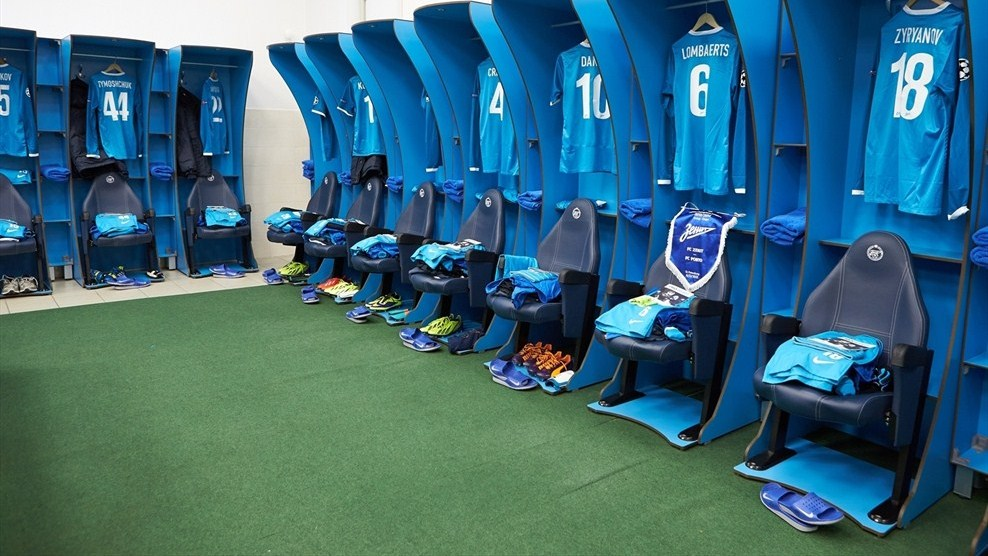 Manchester City New Changing Room